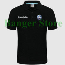 Volkswagen car logo Polo shirt 4S shop short sleeved polo shirt overalls women and mens