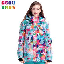New Gsou Snow Women Ski Jacket Professional Outdoor Snowboard Jacket Women Camo Camouflage Colorful Bright Patterned Ski Clothes(China)