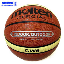 Molten Women Basket Basketball Ball GW6 PU Leather Indoor Outdoor Official Size7 Basketball Training Equipment With Pin+Net