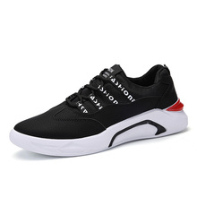 Buy 2018 New Arrivals sneakers man shoes running men trainers superstar arena shoes walking jogging outdoor chaussure sport homme for $52.16 in AliExpress store