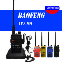 Hot Portable Radio Baofeng UV-5R uv5r two way radio Walkie Talkie pofung 5W vhf uhf dual band two-way baofeng uv 5r communicator
