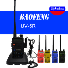 Hot Portable Radio Baofeng UV-5R uv5r Radio station Walkie Talkie pofung 5W vhf uhf dual band two-way baofeng uv 5r communicator(China)