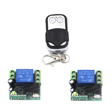 DC12V 1ch 50m Distance Wireless Digital Remote Control Switch For Led Light Lamp Fan Tv Computers 4265(China)