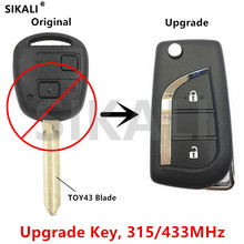 SIKALI Radio Transmitter Controller Remote Key Upgrade for Toyota Camry Prado Corolla 315MHz/433MHz 4C/4D67 Chip TOY43 Blade(China)