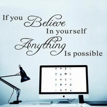 2017 Removable Wall Decals Quotes If you Believe In yourself Anything Is possible PVC Wall Sticker for Bedroom Home Living