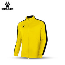 Kelme K15ZK78 Kids Spring And Autumn Long Sleeve Stand Collar Zipper Training Knit Jackets Yellow Black