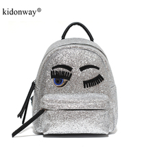 KIDONWAY Luxury Sequin Glitter Bling Backpack for Girls Kids Fashion School Bags Cute Purse Women Mini Backpack with eye patch(China)