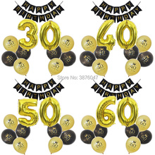 30th 40th Birthday Banner 50th 60th 70th 80th Decorations Digital Balloons Adult Gold Black Party