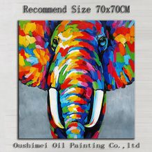 Wholesale Cheap Price High Quality Modern Knife Oil Painting Handmade Colorful Elephant Oil Painting On Canvas For Living Room