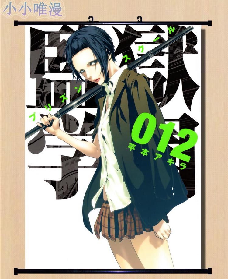 Japanese Anime Prison School Home Decor Wall Scroll Decorate Poster 50X70cm D453
