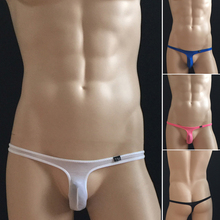 seamless mens sexy thongs underwear nylon penis pouch erotics g string underwear sex toy for men sexually t-back underwear(China)