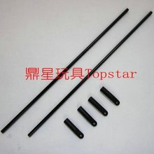 MJX RC helicopter model spare parts accessories F639 F-39 F39-042 045 tail small side bar supporting pipe and fastener(China)