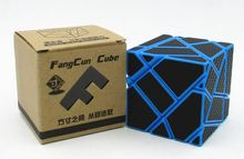 New Arrival Fangcun Ghost Cube Profissional Carbon Fibre Magic Cube Puzzle Neo Cube Toys For Children Gifts Kids Cubo Magico