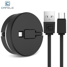 100% Original CAFELE Circular Cover Retractable Micro USB Fast Charging Data Cable 1M mobile phone cables cute lovely style