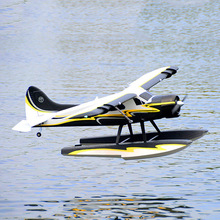 FMS Beaver DH-2 2000mm 6 Channel Wingspan RC Seaplane Airplane PNP(China)