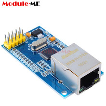W5500 Ethernet Shield LAN Network Module Beyond W5100 Support TCP/IP 51/ STM32 Microcontroller With 32k Bytes SPI 3.3V/5V