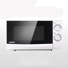 P70D20P-N9(W0) Microwave Oven 20L Smart Home Microwaves 700W Minioven Oven for Counter Countertop(China)