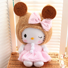 1pc super cute lovely sweet cookies hello Kitty plush doll hold pillow stuffed toy girl birthday gift