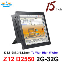Partaker Elite Z12 15 Inch Intel Atom D2550 Taiwan High Temperature 5 Wire Touch Screen All In One Pc With 6 COM(China)