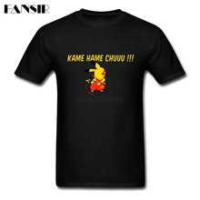 Plus Size Kame Hame Chuuu Pokemon Pikachu Men'sAmazing T-shirts White Short Sleeve Custom Couple T-shirt(China)