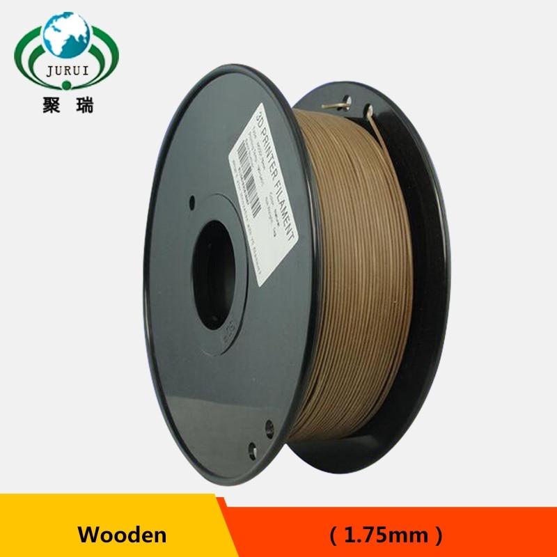 Wood printing filament dark color 1.75mm wood PLA material best-sellings in 2017<br>
