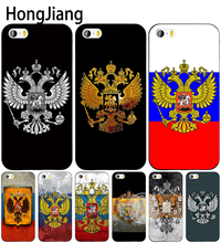 HongJiang russia federation flag retro cell phone Cover case for iphone 6 4 4s 5 5s SE 5c 6 6s 7 8 plus case for iphone 7 X(China)