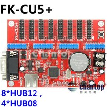 free ship FK-CU5+ USB& RS232 port Gif animation support single&dual color display LED controller card with 8*hub12,4*hub08 port
