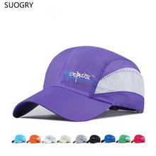 2016 Spring Summer Outdoor Sports Quick Dry Sun Hat Baseball Cap UV Protect Snapback Net Hat for Men and Women Casual