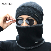 MAITRI 2017 New Winter Hat For Men Women Fashion Solid Fur Wool Lining Warm Beanie Hats Scarf Set Knit Skullies Bonnet Scarf(China)