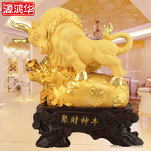 2017 New Hot Sale Home Decoration Accessories Resin Handicraft Cow Cattle Gold Ornaments Shop Living Room Furnishing Enrichment(China)