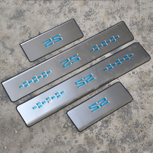 Auto parts 304 stainless steel Scuff Plate/Door Sill fit for 2015-2017 JAC Refinee S2