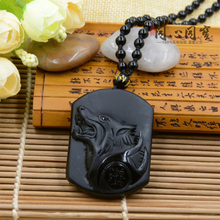 Black Obsidian Precious Stone Wolf Totem Pendant Necklace,Wolf Backer Healing Jewelry Unisex - Gift Box Packing