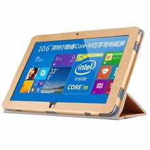 CUBE i7 Book Tablet Steel Wire Texture Horizontal Flip Leather Case with Three-folding Holder