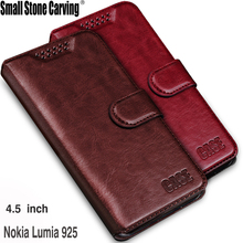 for Microsoft Nokia Lumia 925 case cover basiness Luxury flip leather case for nokia lumia 925 N925 4.5 wallet Phone Bags Cases(China)