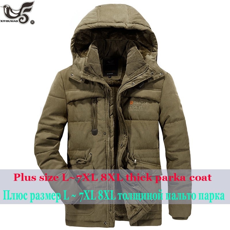 XIYOUNIAO plus size L~7XL 8XL winter jacket thick warm men Detachable windbreaker hooded Cargo Multi-pocket male parka coats