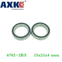 Buy Axk 10pcs Free High Ultra-thin Deep Groove Ball Bearing 6702-2rs 15*21*4 Mm for $9.21 in AliExpress store