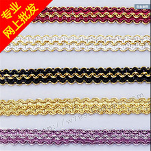 12Meters/ lot Special Braided Lace Trim Lace Ribbon Accessory Curtain Decoration Handmade Material 1.5cm
