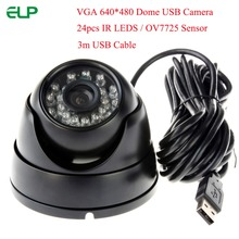 Free Shipping MJPEG YUY2 30fps 640X480 VGA CMOS OV7725 night vision cctv security camera UVC usb webcam outdoor dome cameras(China)