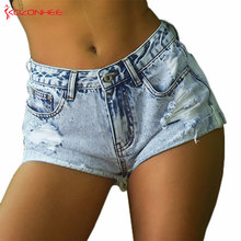 Fashion Snowflake Wash Women Denim Short Style Ripped Denim Shorts Female Summer Inelastic Shorts Jeans #77(China)