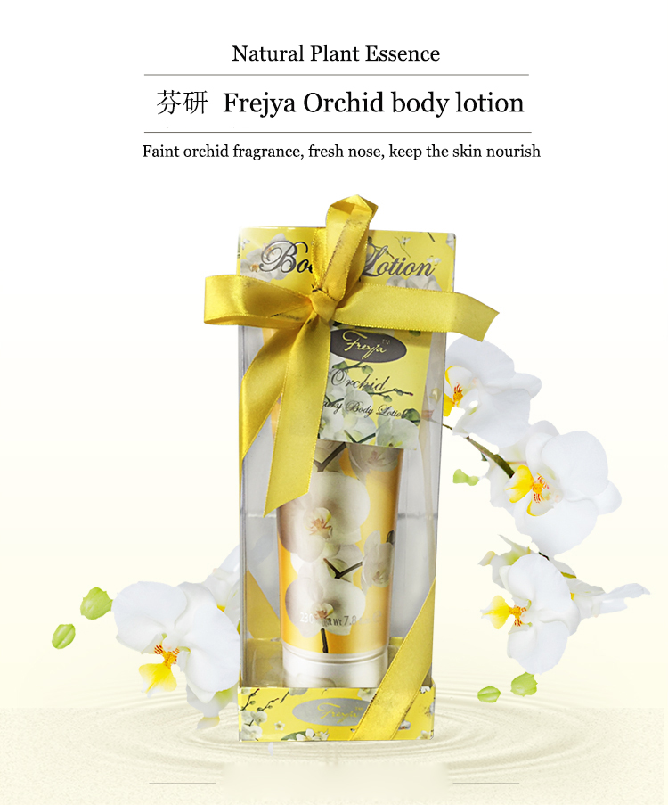 230 ml Freyja Orchid Perfume Fragrance For women body lotion Cream moisturizing lotion hydrating whitening body care 7