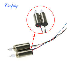 Free Shipping Main Drive Motor A B Set Spare Part Accessory For Syma S107 S107G 3Ch RC Helicopter Toy(China)