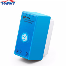 2017 ECO OBD2 Blue Economy Chip Tuning Box For Diesel Cars With Reset Button Lower Fuel and Lower Emission(China)