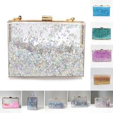1 Pcs Cute Glitter Purse Clear Transparent Acrylic Evening Clutch Handbag Chain Shoulder Bag Messenger Bag Novelty Gift F4