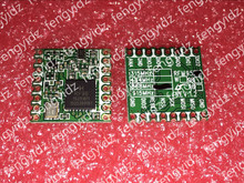 Free Shipping 2PCS RFM95 20 DBM low power consumption, Long Range wireless transceiver module MHZ frequency for 868