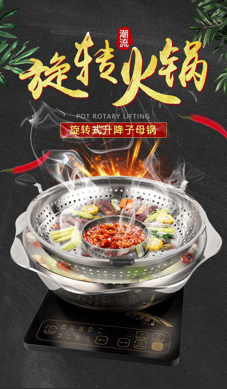 Rotary Lifting Hot Pot Home Sun Bowl Deepening Thickening Hot Pot Child Hot Pot