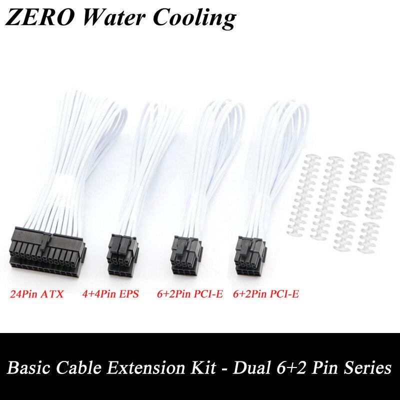 Basic Extension Cable Kit - 1pcs ATX 24Pin, 1pcs EPS 4+4Pin, 2pcs PCI-E 6+2Pin Extension Cable, White, Green, Orange, Yellow.<br>