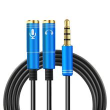 30cm 3.5mm Stereo Audio Male to 2 Female Headset Mic Y Splitter Cable Adapter for Headphone/Mobile Phones May31