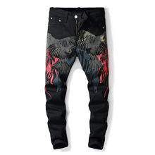2019 Men New Pants Top Street Fashion Men Jeans Loose Fit Harem Pants Black Color Hip Hop Jeans For Jeans,Black Print Jeans(China)