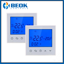 2 Pieces TDS21-EP Blue Thermoregulator Touch Screen Heating Thermostat for Warm Floor Heating System Thermostat
