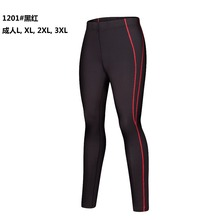 New Bodybuilding Men Tight pants Soccer jersey free shipping